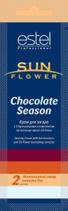 Estel Care Sun Flower Крем №3 Chocolate Season для загара 15мл